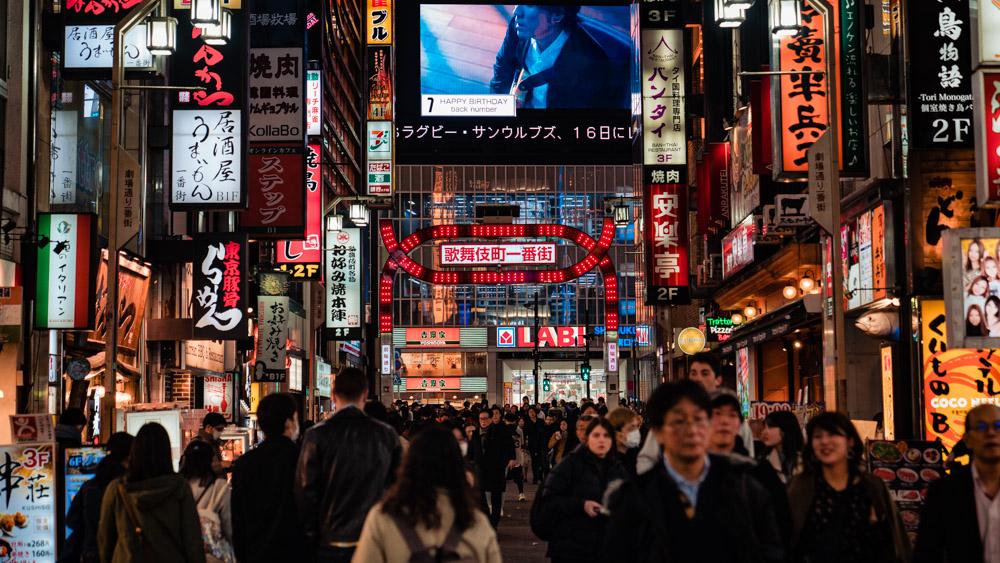elektryczne miasto Tokio Japonia