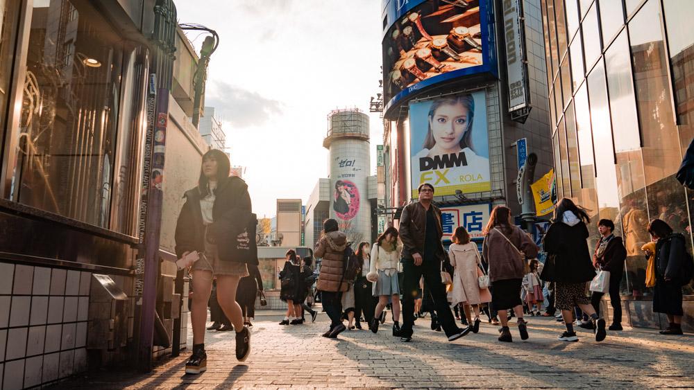 zatloczone ulice Tokio
