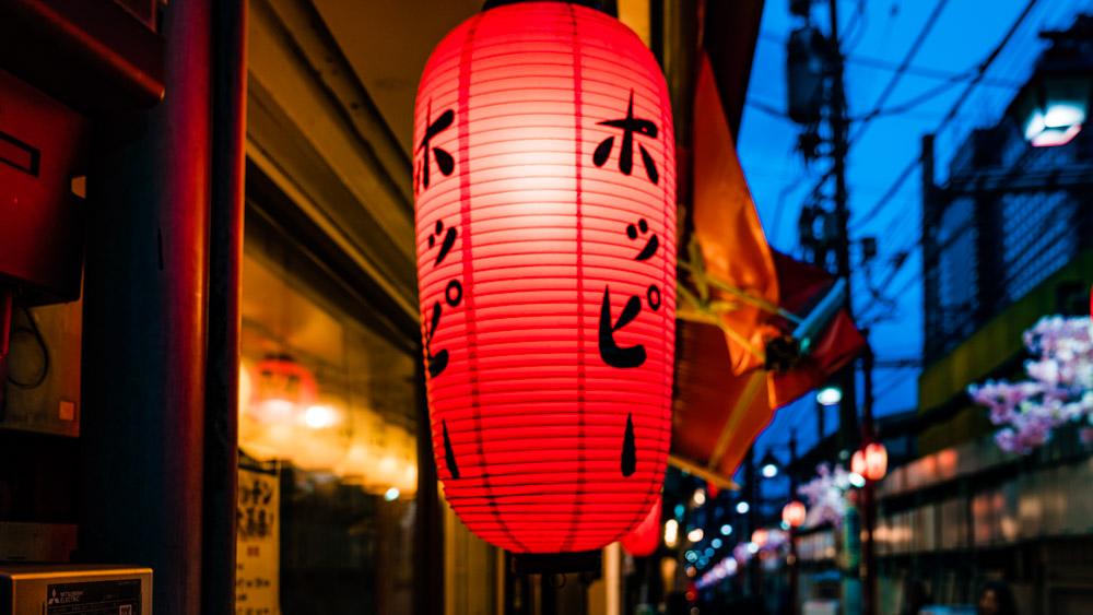 Lampion na ulicy Tokio